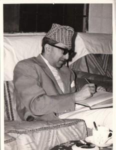 KING MAHENDRA SIGNATURE, NEPAL